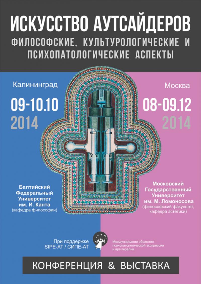 Informations sur les escroqueries russes de datation